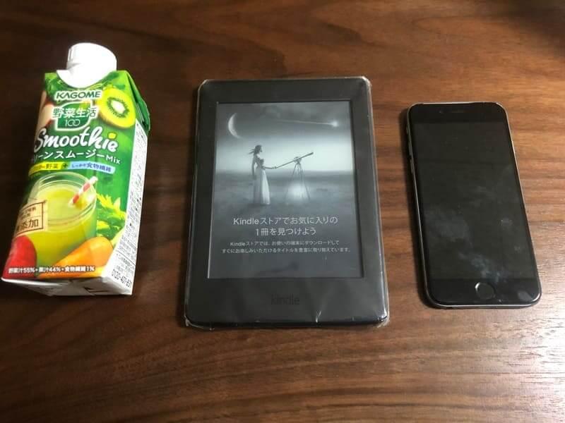 Kindle Paperwhiteの大きさ比較