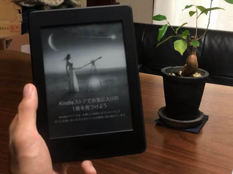 Kindle-Paperwhiteで生活の質を上げよう
