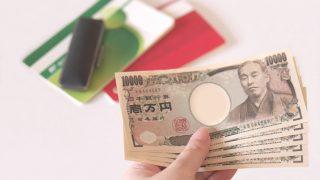 【誰でも】会社員は副業で月1万円稼ぐより固定費を削減した方が簡単