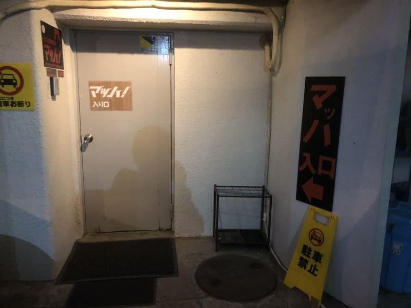 東京・バク転教室「マッハ」のドア前